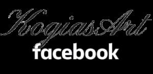 Δείτε το kogiasart στο facebook